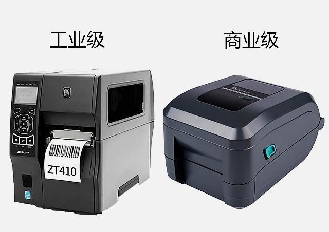 斑马标签打印机选型指南