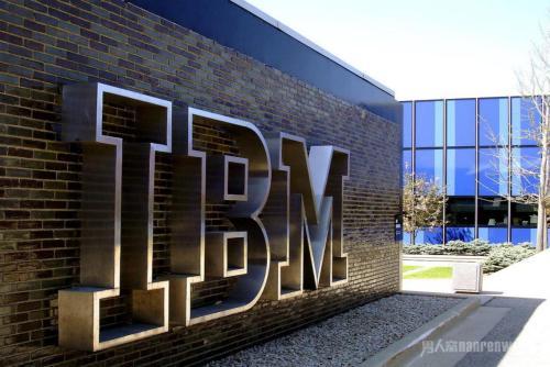 IBM开始发行债券 为收购红帽进行融资